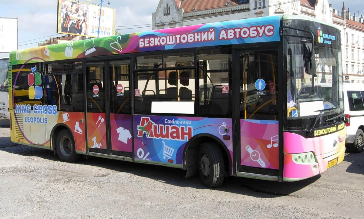 Безкоштовний автобус ТРЦ King Cross Leopolis (гіпермаркет Ашан)- Сихів (пр.пр. Ч.Калини (Санта-Барбара)