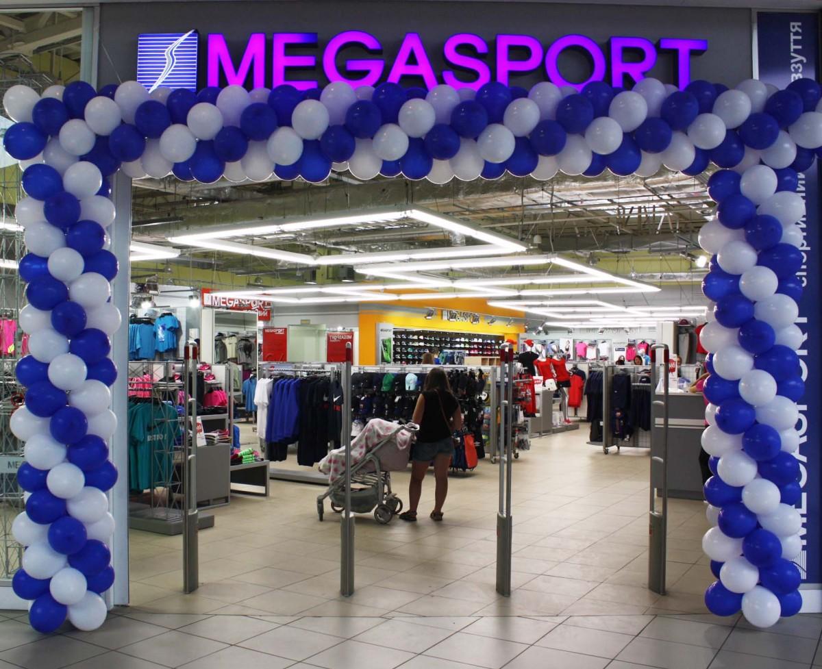 """Відкриття нового магазину """"Megasport"""""""