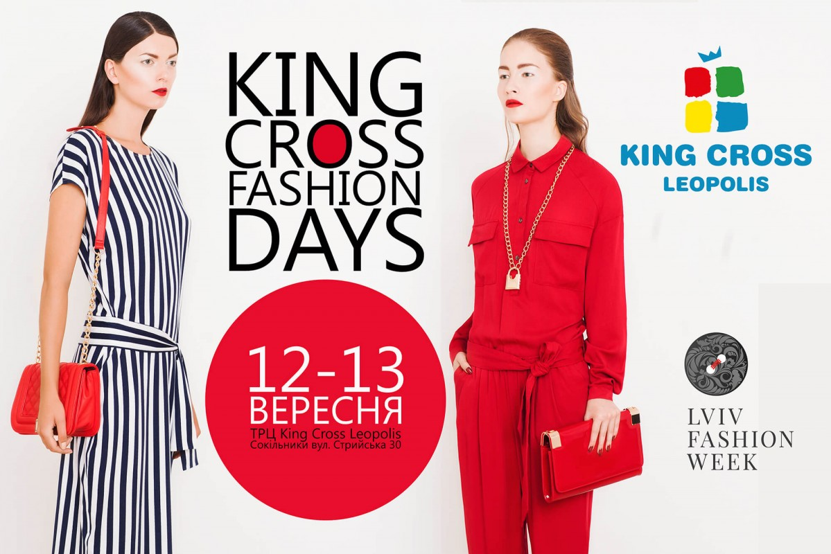 King Cross Fashion Days