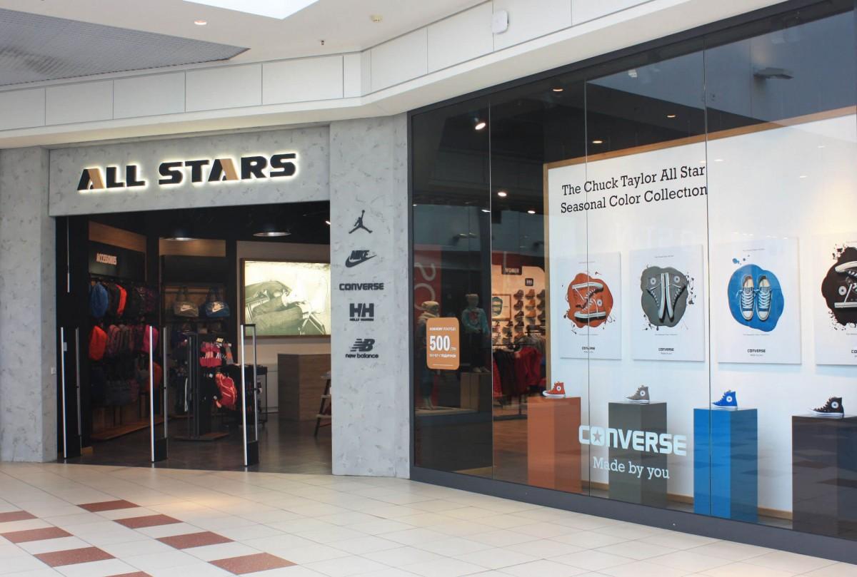 """Відкриття мультибрендового магазину  """"All Stars"""" у ТРЦ King Cross Leopolis"""