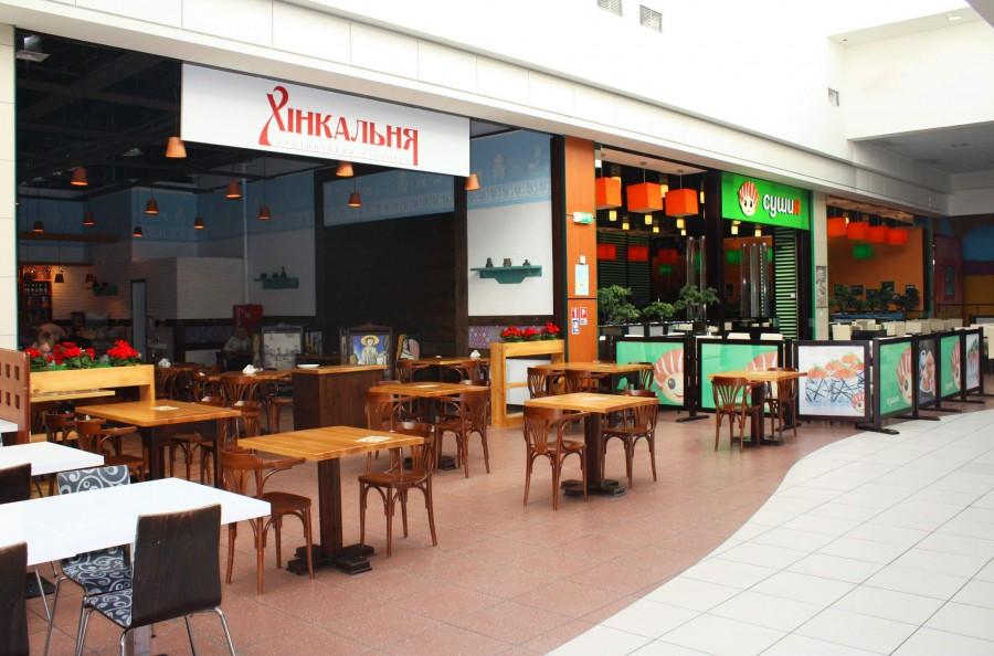 Opening of a new restaurant Khinkalnia