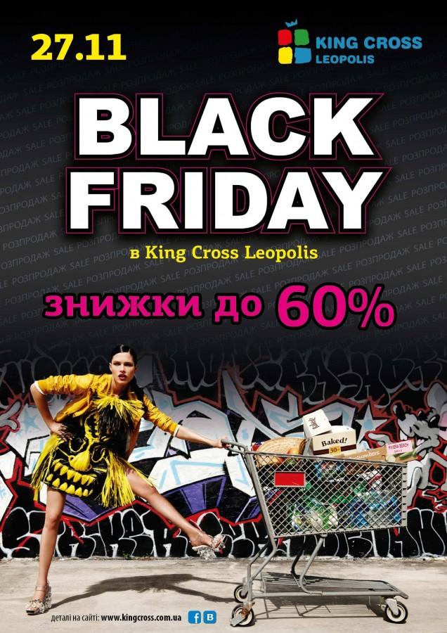 Black Friday in King Cross Leopolis SEC