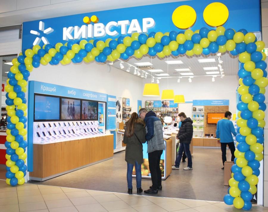 Opening of Kyivstar store