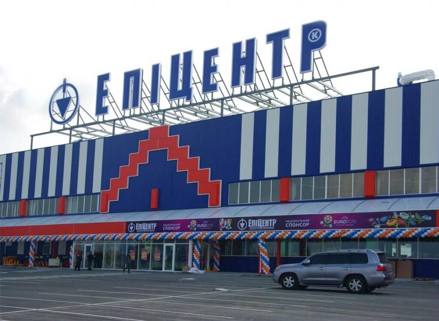 "Opening of ""Epicentr K"" hypermarket"