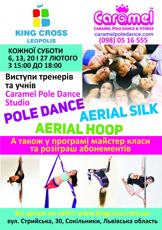 The performance of Caramel Pole Dance studio