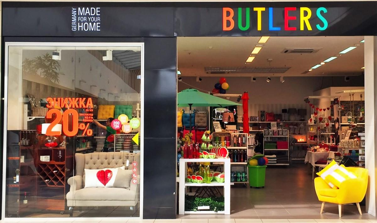 Відкриття магазину BUTLERS - ПОДАРУНКИ ДЛЯ ВАШОГО ДОМУ!