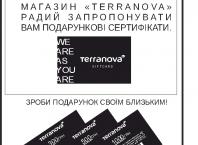 Terranova | Fashion | SEC King Cross