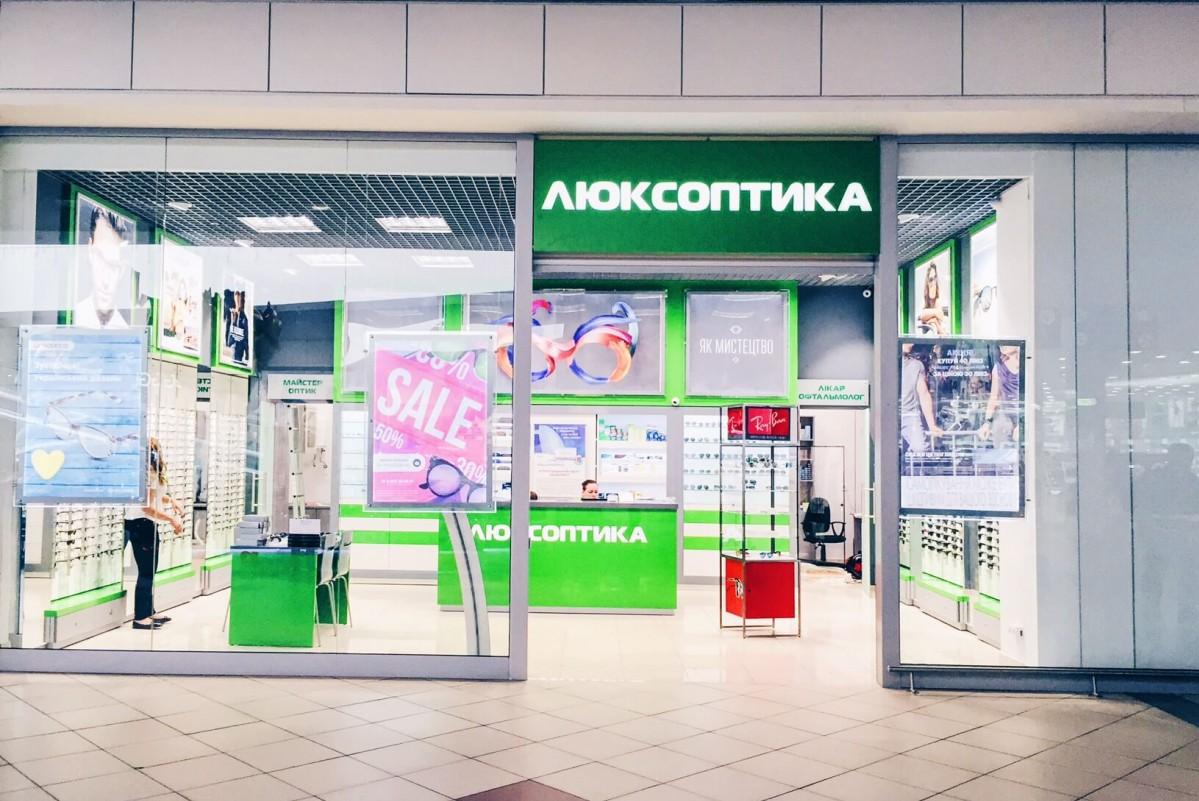 Відкриття магазину Люксоптика