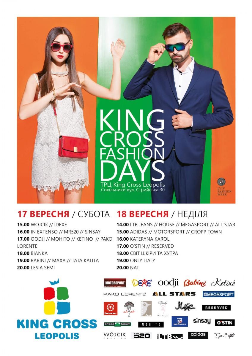 King Cross Fashion Days