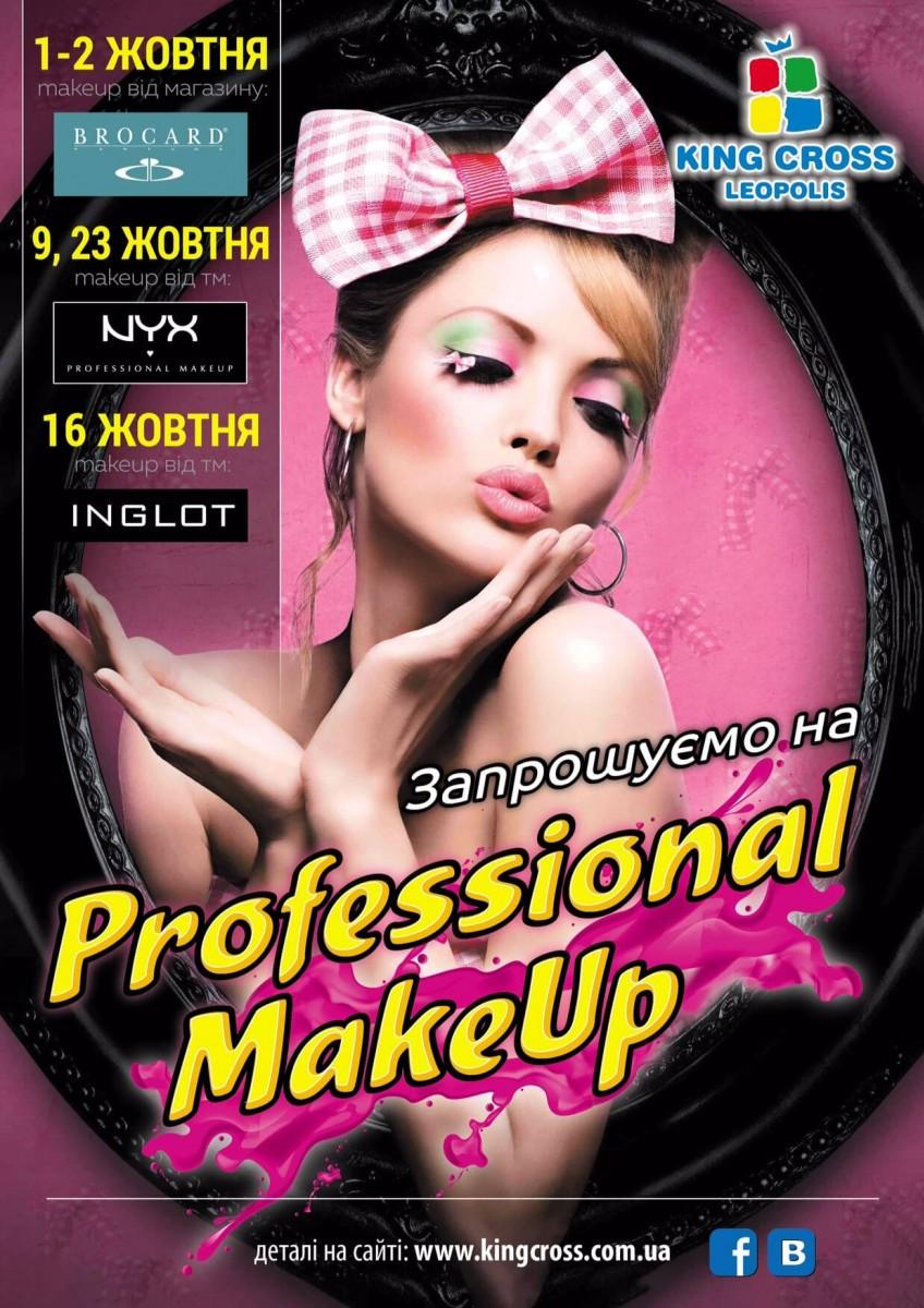Запрошуємо на професійний Make Up у жовтні