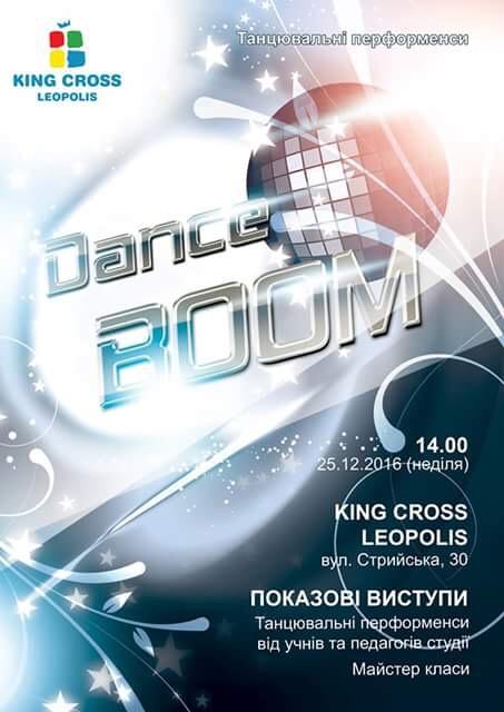Dance Boom