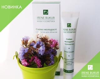 Технологи україно-швейцарського бренду Irene Bukur розробили ідеальний засіб - сироватку «Сяйво молодості»