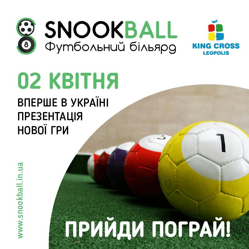 Перша презентація футбольного більярду в Україні!