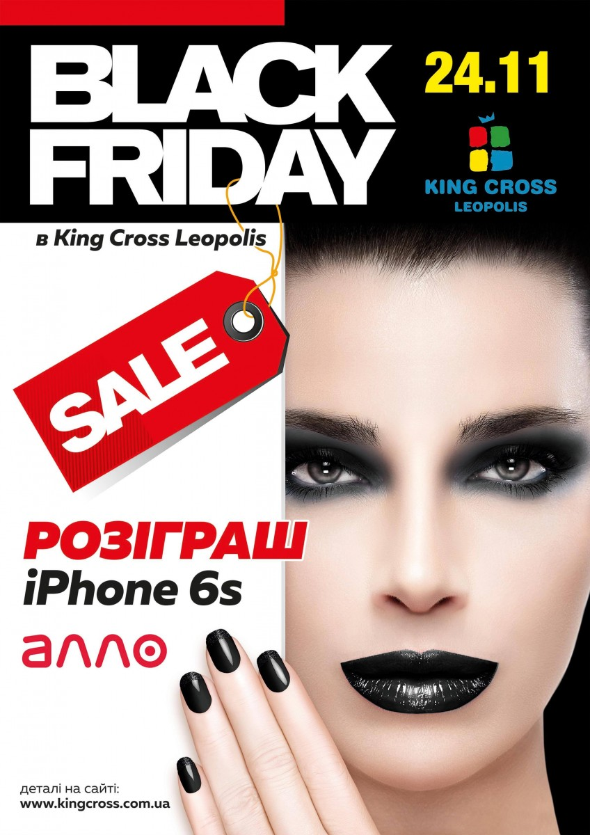 BLACK FRIDAY. Даруємо IPhone 6s