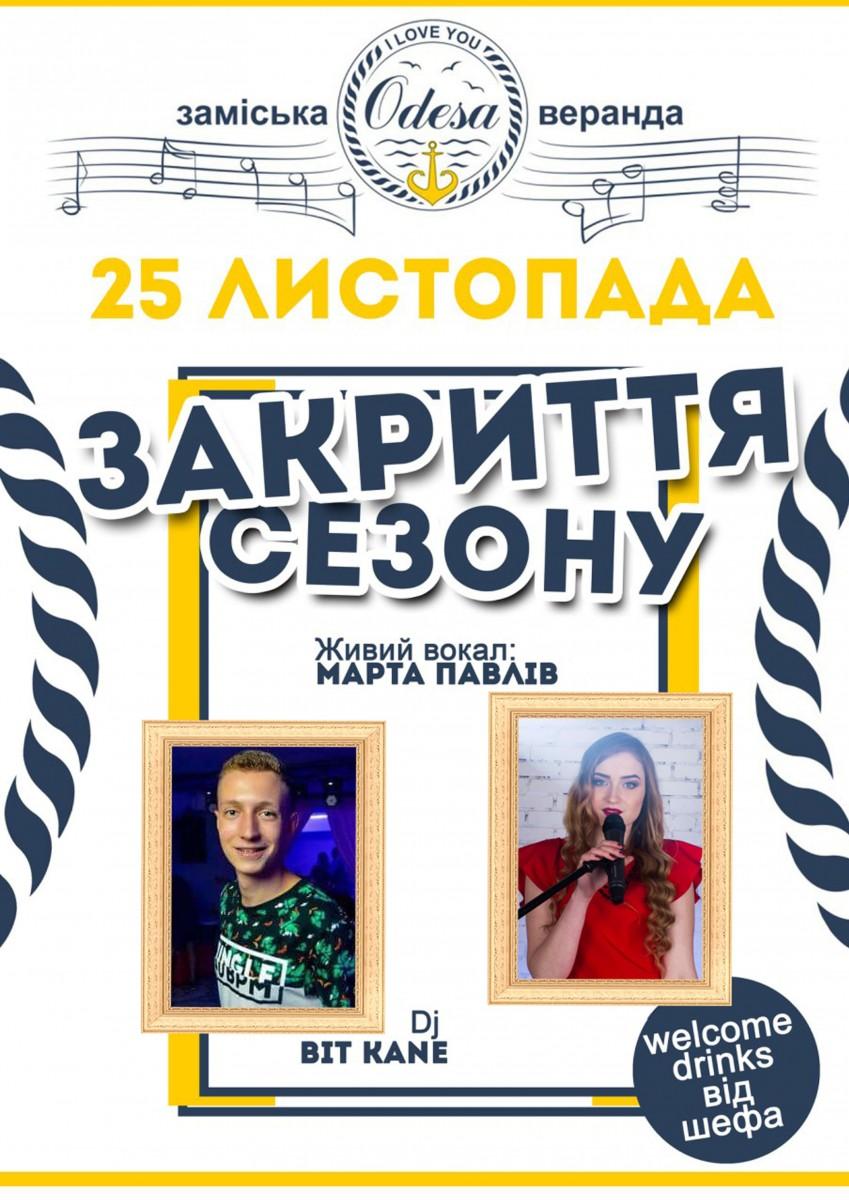 Закриття сезону в ресторані I Love you, Odesa!