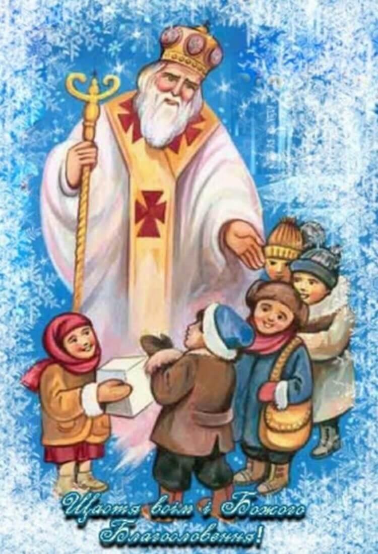 """Святий Миколай завітає до діток та батьків в """"Манюляндію""""!"""
