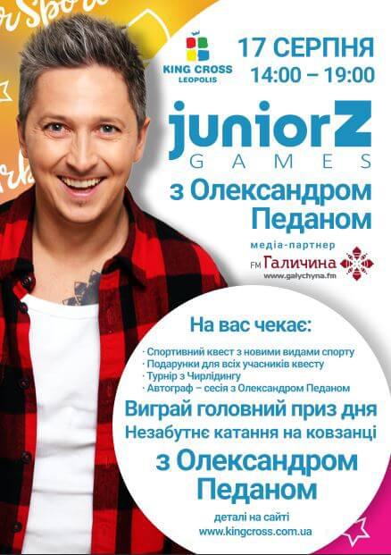 JuniorZ GAMES з Олександром Педаном!