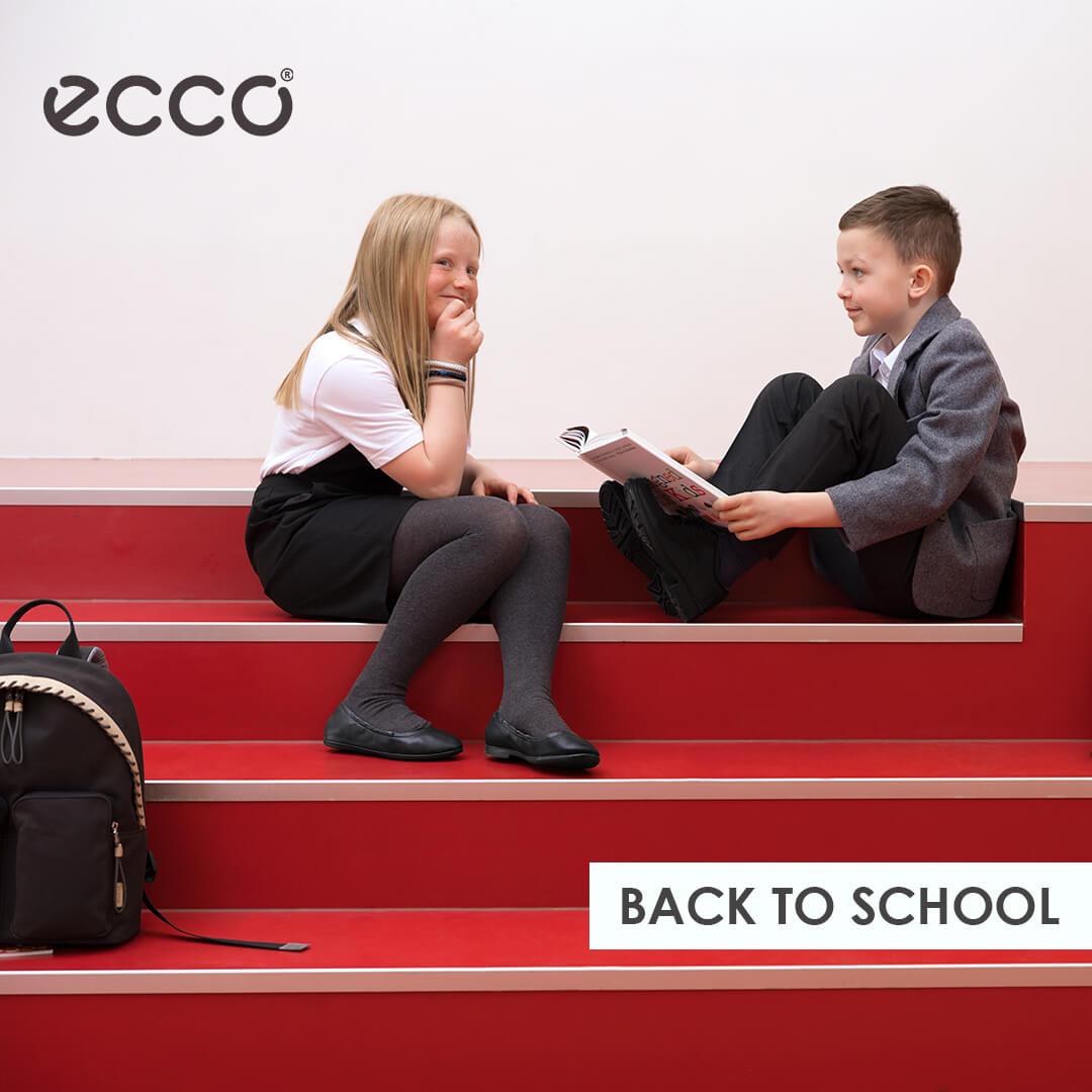 Готуємось до школи з Ecco!