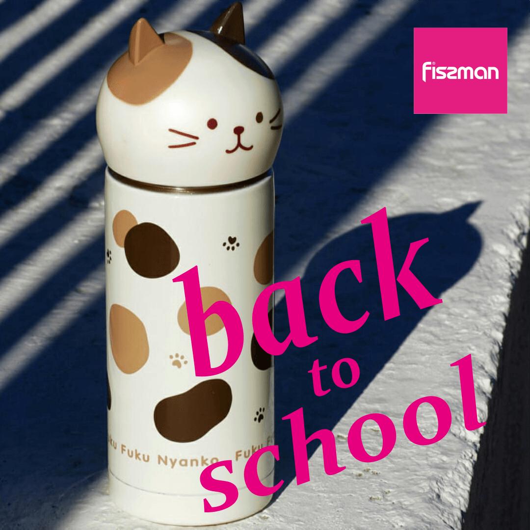 Готуймося до школи разом з Fissman!
