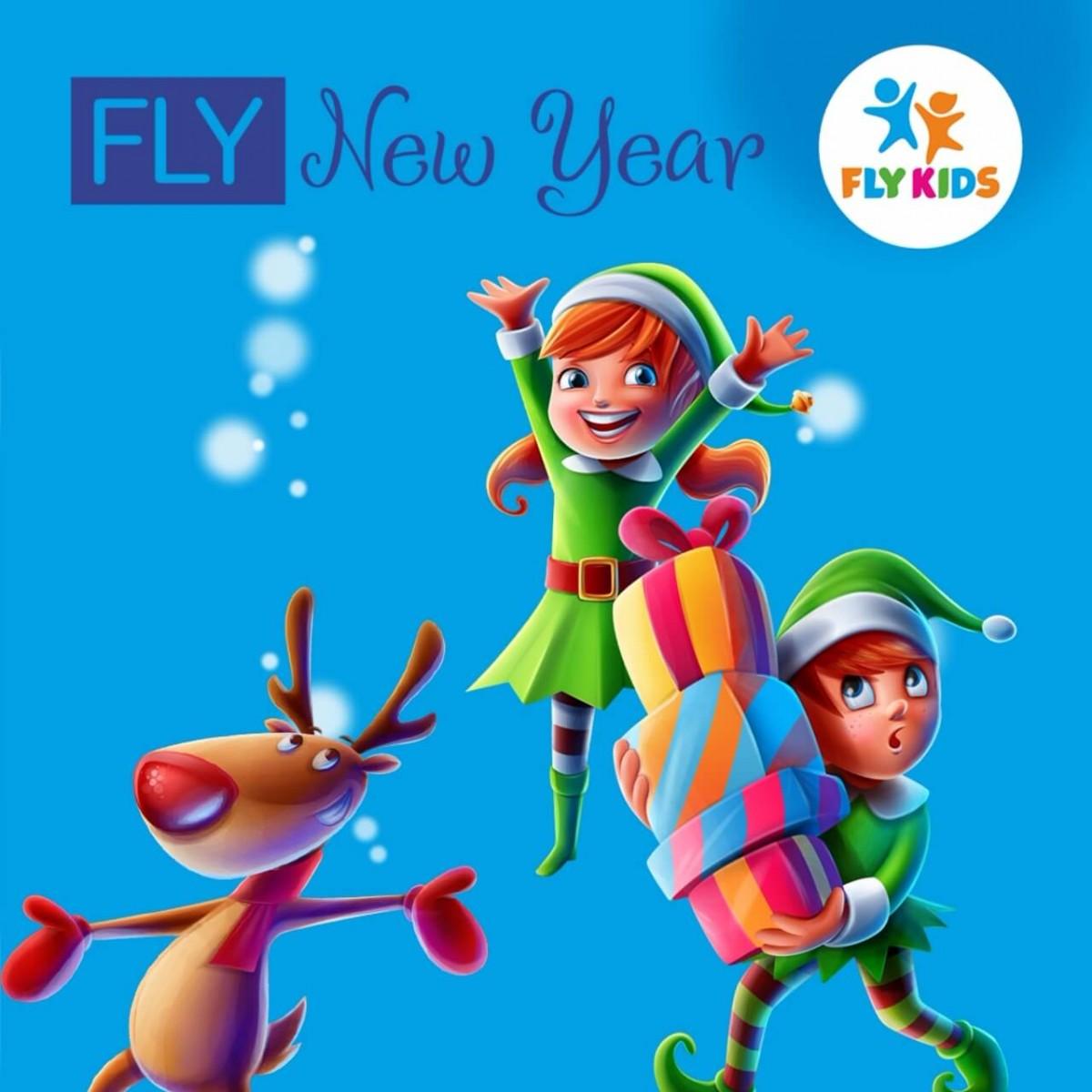 Святковий марафон розваг від Fly Kids!
