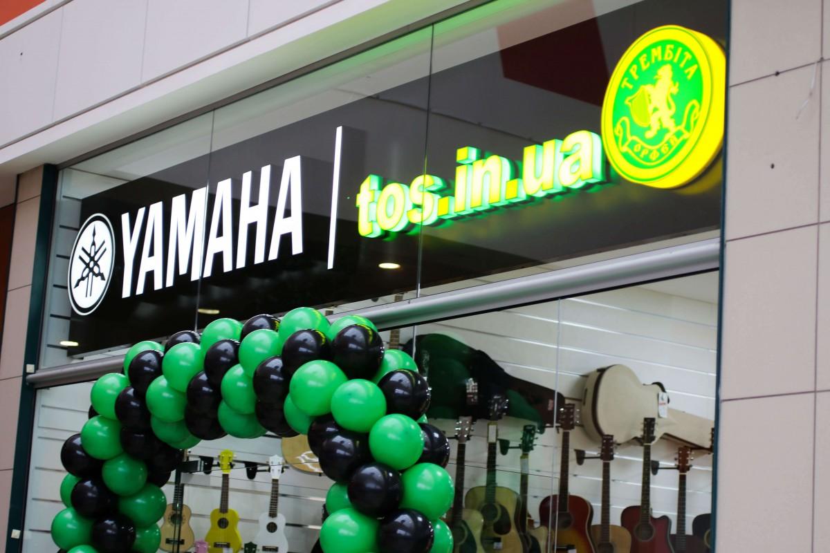 Новий рівень шопінгу та дозвілля: у ТРЦ King Cross Leopolis відкрили нетиповий магазин