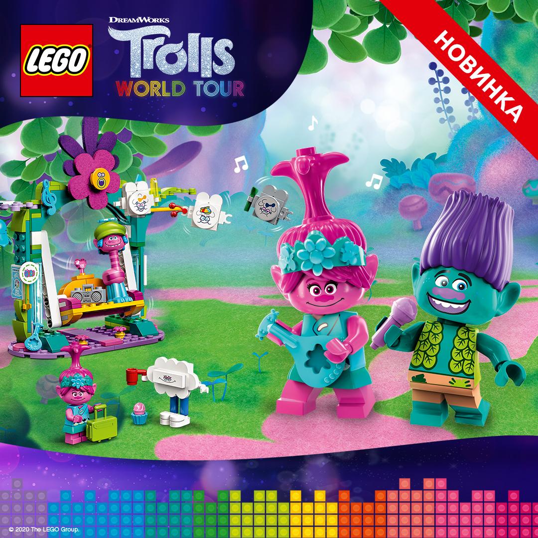 Набори Lego Trolls у Чудо Острів!