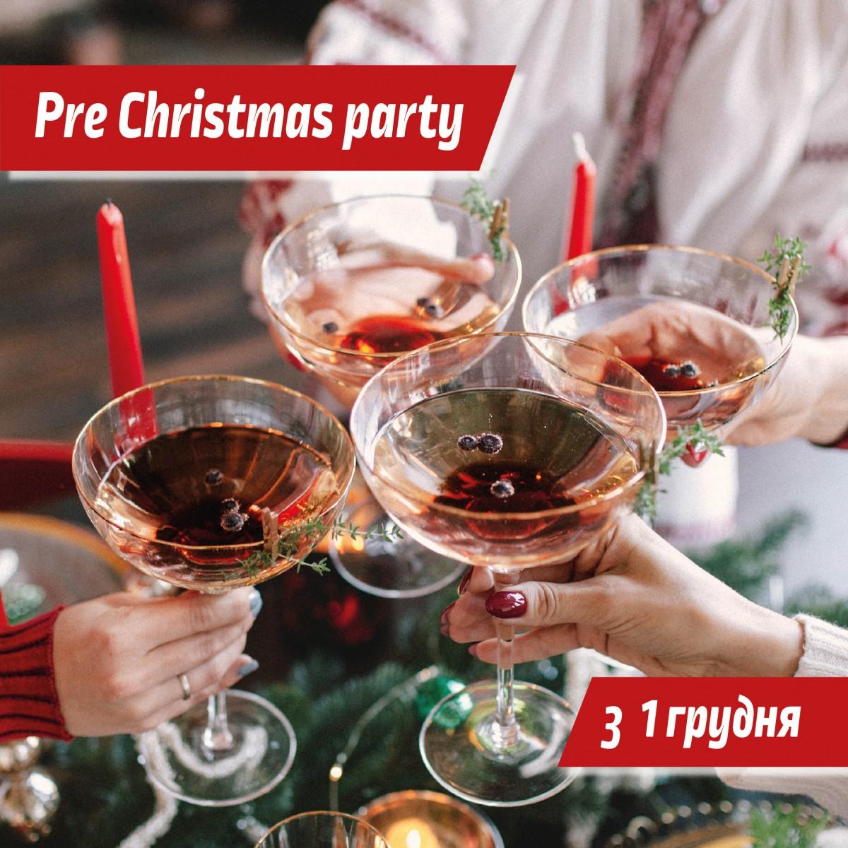 Pre Christmas Party у KAKTUS!