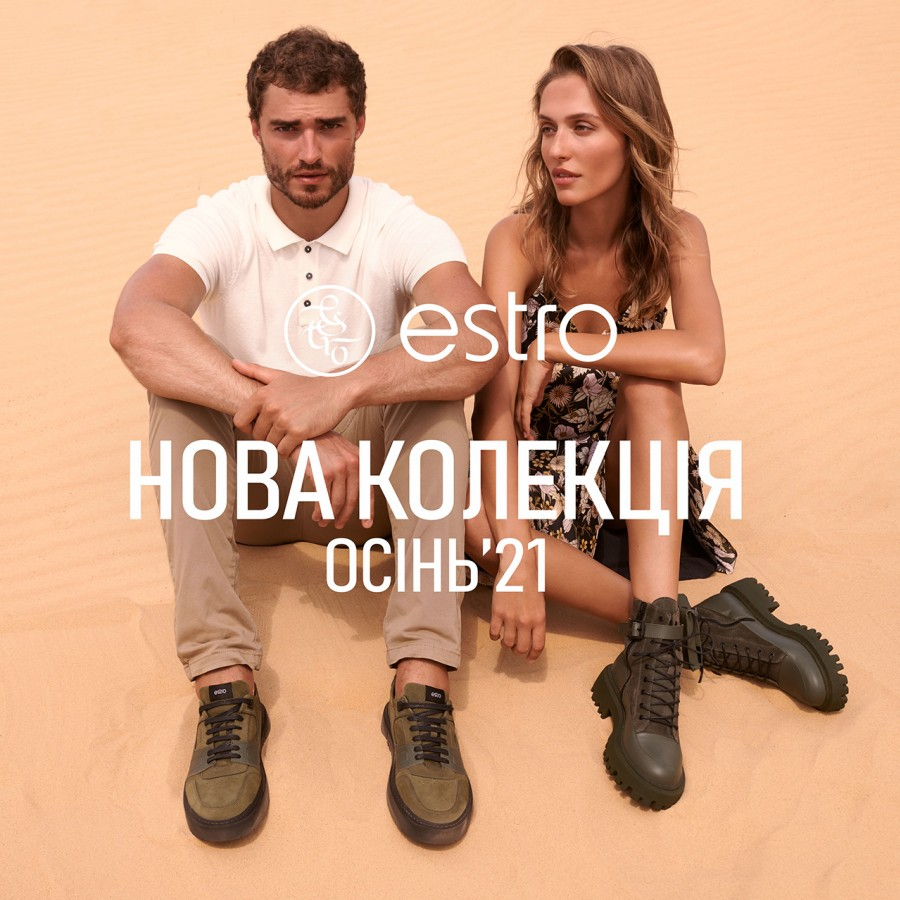New Estro Fall / Winter '21 collection!