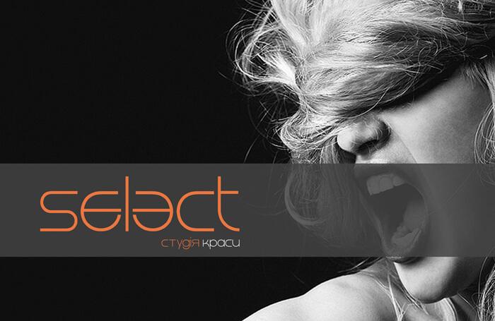 Відкрилась студія краси SELECT у ТРЦ King Cross Leopolis!