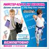 Березень 2012 -  Дитяче дозвілля у ТРЦ King Cross Leopolis!