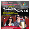 King Cross Kino Fest