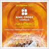 День незалежності у King Cross Leopolis!