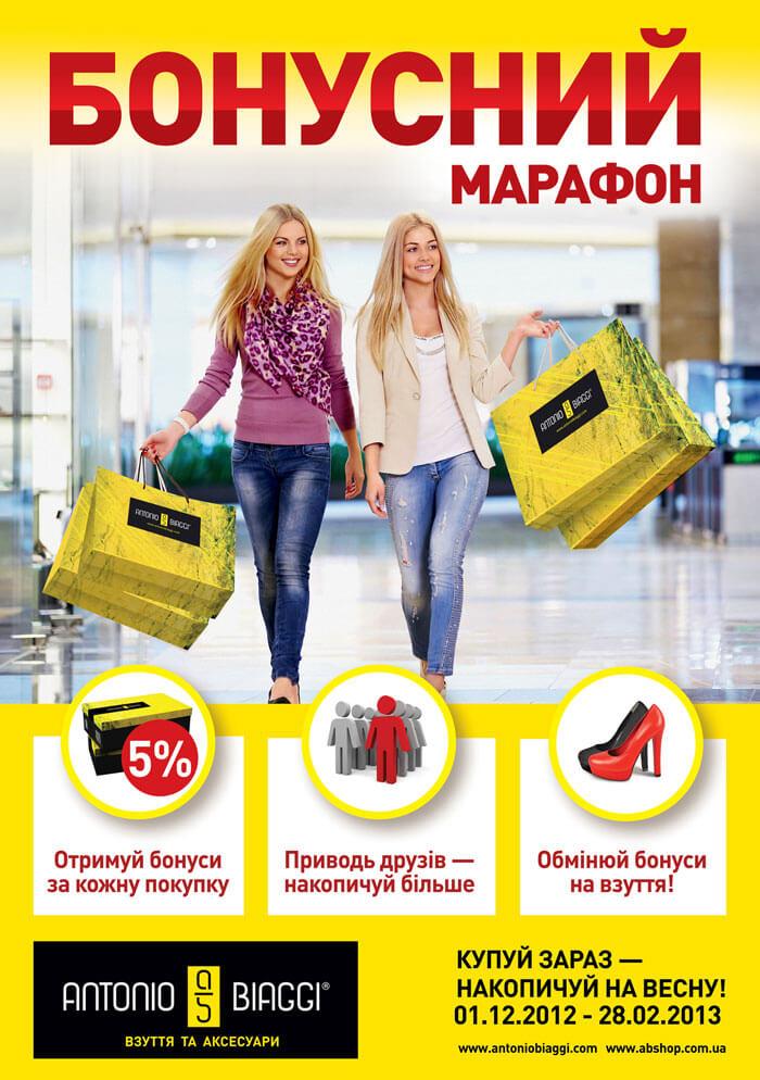 BONUS_posters