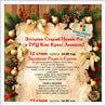 12-13 січня Старий Новий Рік в ТРЦ Кінг Кросс Леополіс