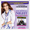 Сosmopolitan Shopping night