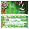 2 червня в ТРЦ King Cross Leopolis казкове свято для дітей!