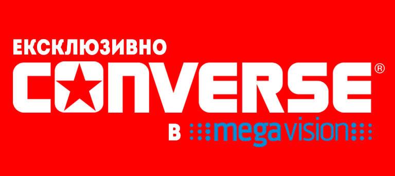 banner-converse2-768x342