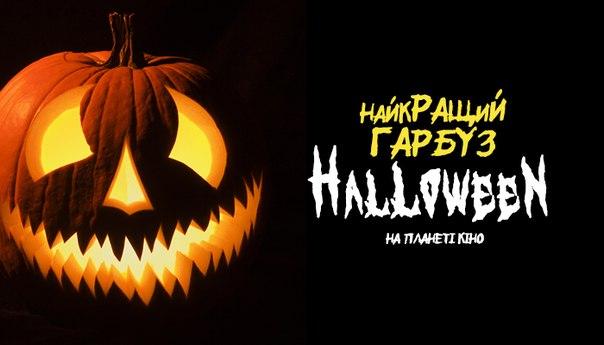 halloween_70x100_prvw