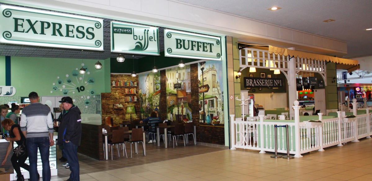 """09.11.14 - Відкриття нового ресторану """"Express buffet"""" у ТРЦ King Cross Leopolis"""