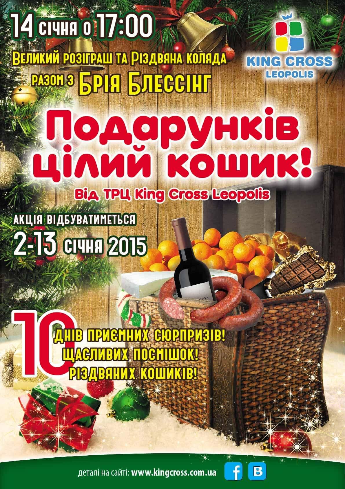 flaer_Koshyk_cond