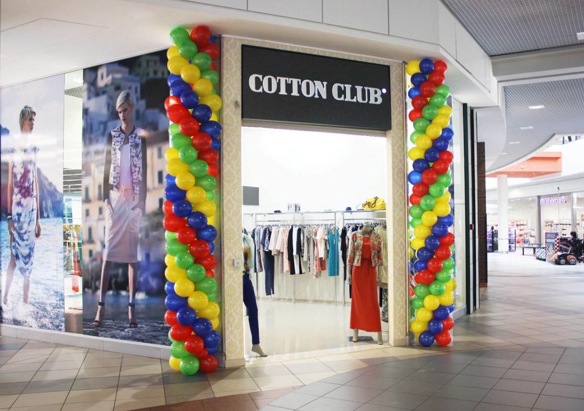 Відкриття нового магазину Cotton Club,у ТРЦ King Cross Leopolis