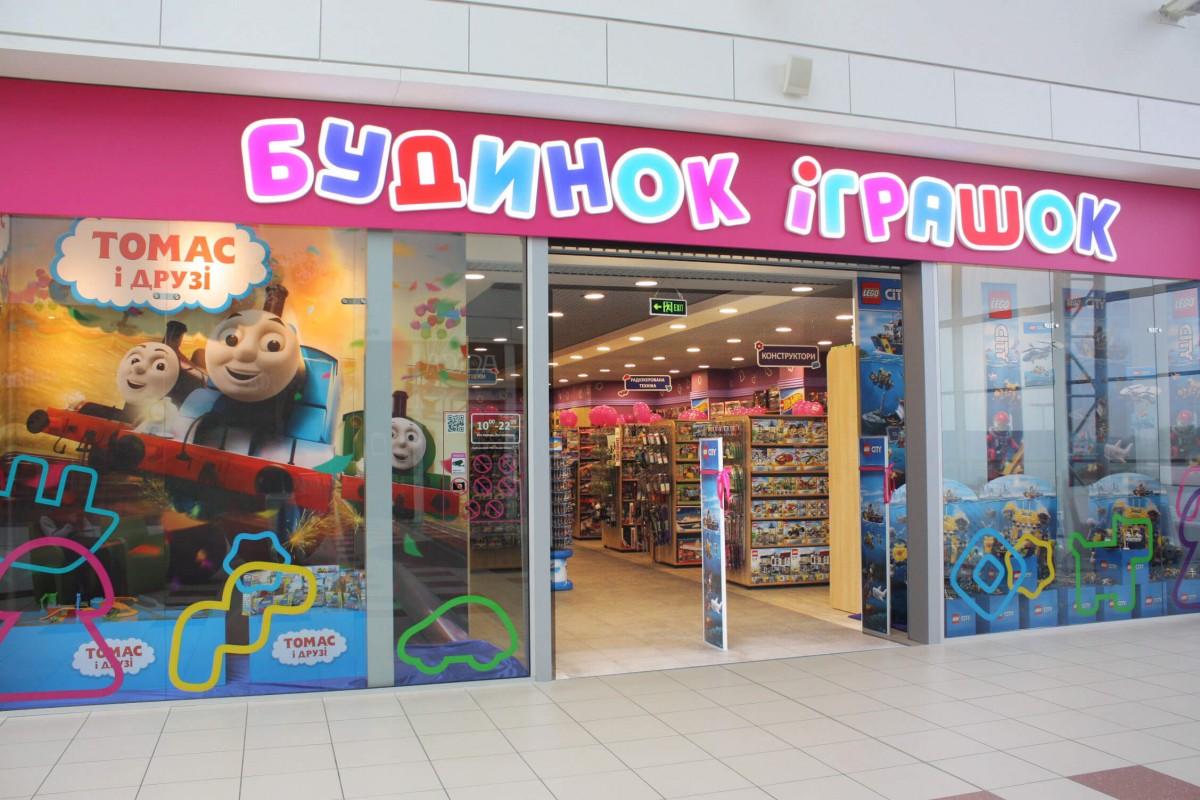 Відкриття нового магазину Будинок Іграшок,у ТРЦ King Cross Leopolis