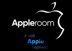 Apple Room